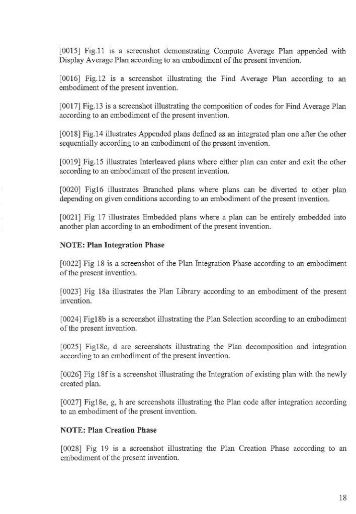 patent17